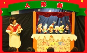 アンパンマンの楽しいクリスマス