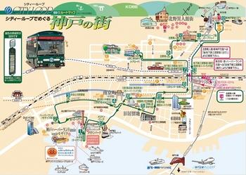 cityloopmap.jpg